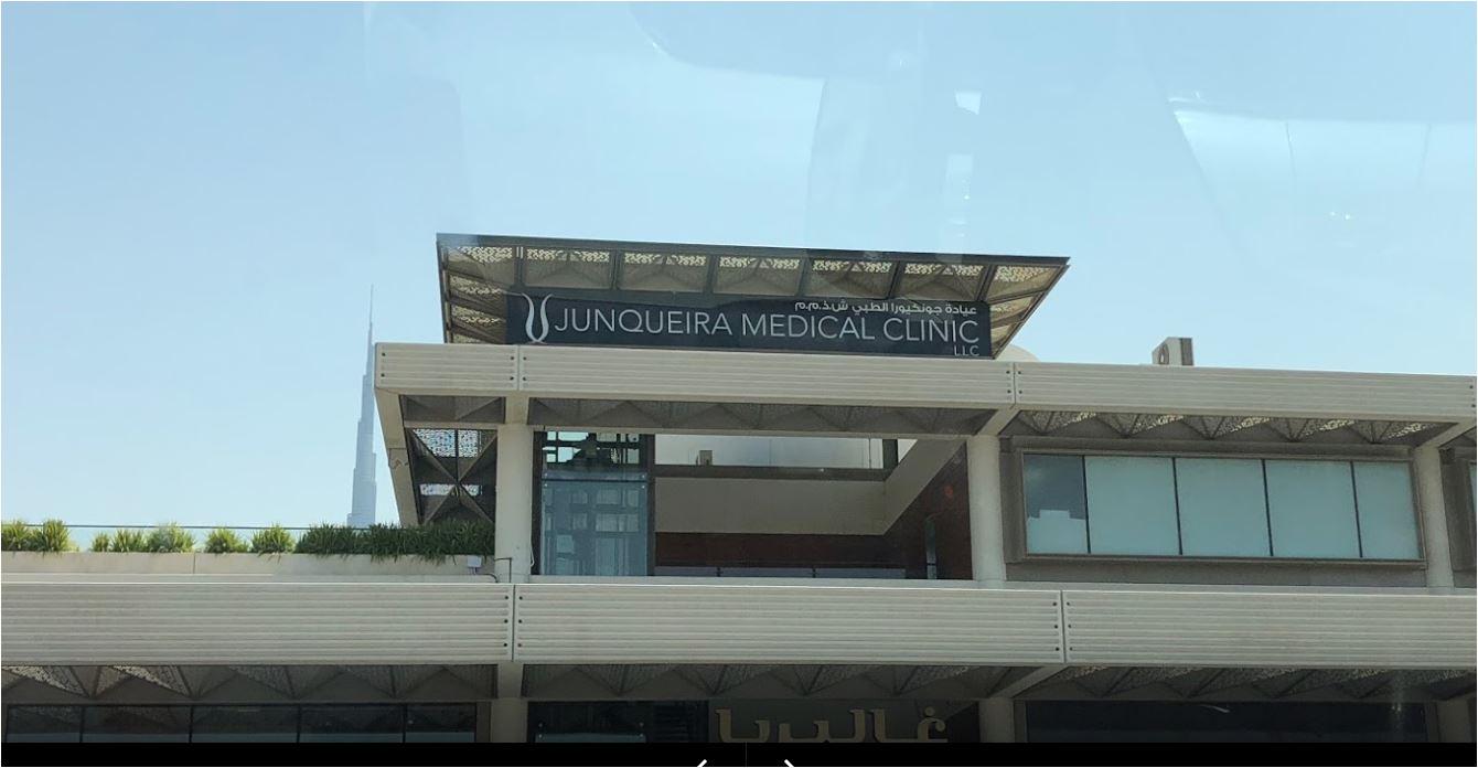 Junqueira Medical Clinic in Jumeirah