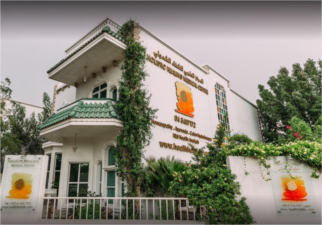 Holistic Healing Medical Center in Umm Suqeim
