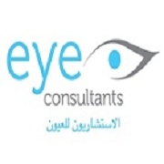 Eye Consultants in Dubai Healthcare City