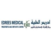 Edrees Medical Equipment in Al Barsha