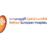 Belhoul Europian Hospital in Al satwa