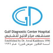 Gulf Diagnostic Center Hospital - Al Khaleej in Al bateen