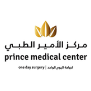 Prince Medical Center in Al Dhafrah