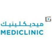 Mediclinic Madinat Zayed in Madinat zayed
