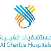 Al Gharbia Hospital in Al Gharbia