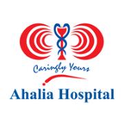 Ahalia Hospital Mussaffah in Musaffah