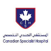Canadian Specialist Hospital in Hor al anz east