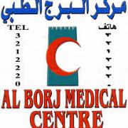 Al Borj Medical Center in Al Wasl