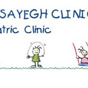 Dr. Johnny Sayegh Clinic in Jumeirah
