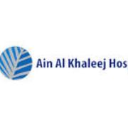 Ain Al Khaleej Hospital - Al Ain in Al jimi