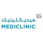 Mediclinic Al Sufouh in Al Sufouh