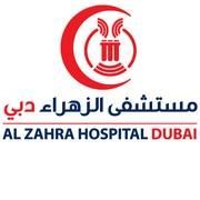 Al Zahra Hospital - Dubai in Al barsha
