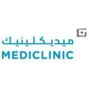 Mediclinic Al Jowhara Hospital in Al ain city