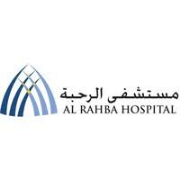 Al-rahba Hospital - Seha in Khalidia