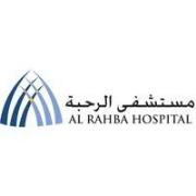 Al Rahba Hospital - SEHA in Khalidia