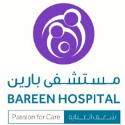 Bareen International Hospital in Mohamed Bin Zayed City