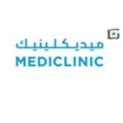 Mediclinic - Al Qusais in Al Qusais