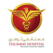 Thumbay Hospital Day Care - Muwailah 1 in Muweilah