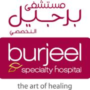 Burjeel Specialty Hospital - Sharjah in Lulu