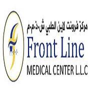 Frontline Medical Center in Al Attar Centre, Above Chappan Bhog, Opposite Spinneys - Sheikh Khalifa Bin Zayed Street, Karama