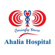 Al Ahli Hospital Company Llc Branch 1 - Abu Dhabi in Musaffah